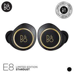 뱅앤올룹슨 Beoplay E8 StarDust 완전무선 이어폰