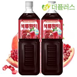 프리미엄 석류원액 1000ml 2개 석류100 석류즙 석류농축액