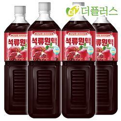 프리미엄 석류원액 1000ml 4개 석류100 석류즙 석류농축액