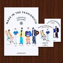 JOFREE 패셔니스타 A3 포스터+엽서 2종 SET