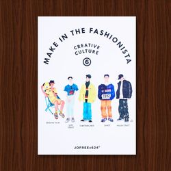 JOFREE 패셔니스타 A3 포스터