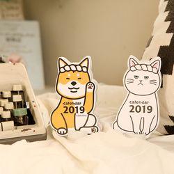 2019 시바견 고양이 탁상달력