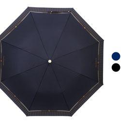 기라로쉬 2단 자동우산 [세로라인보더].