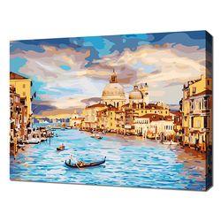 [명화그리기]4050 베네치아 수상마을 30색 풍경화