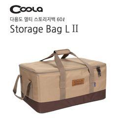 Storage Bag L ll (60L) 스토리지백 L II 다용도