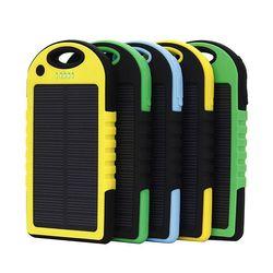 휴대용 방수 태양광 충전 보조 배터리
