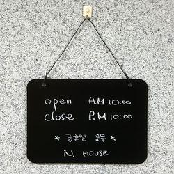 블랙흑칠판보드 걸이형 팻말 28x20(cm)
