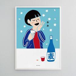 유니크 일본 인테리어 디자인 포스터 M 벚꽃사케 A3(중형)