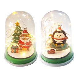 크리스마스 LED무드등