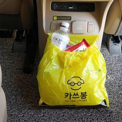 카딱 카쓰봉 자동차 차량용 쓰레기봉투 쓰레기통