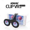 스마트폰 전용클립 VR 입체 안경