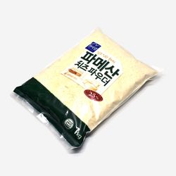 [치즈파티] 파마산 치즈파우더 1kg