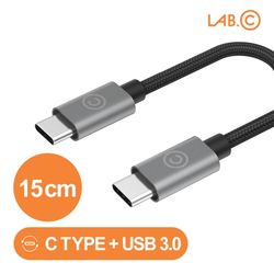 랩씨 C to C 케이블 3.0 USB 고속충전 C타입 0.15m