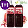 프리미엄 석류원액 1L 2개 석류100 석류즙 석류농축액