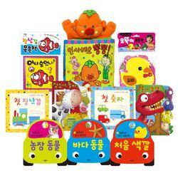 토이북 베스트 베이비 컬렉션 (장난감책)