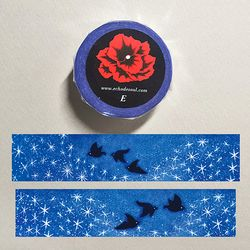 Masking Tape - Starry Night (25mm)