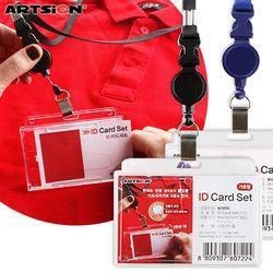 아트사인 IDCARDSET 가로형 1개입/2321/2389