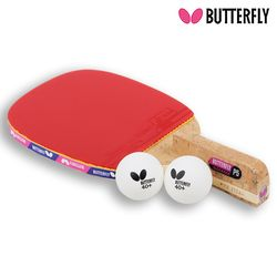 Butterfly NAKAMA P5 펜홀더 (단면)형 탁구라켓+운동팔찌or발찌