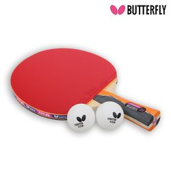Butterfly NAKAMA S1 쉐이크 (양면)형 탁구라켓+운동팔찌or발찌