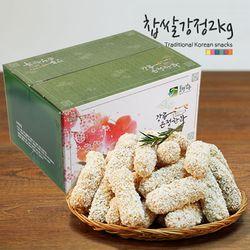 [무료배송] 은정한과 찹쌀강정(2.5kg)