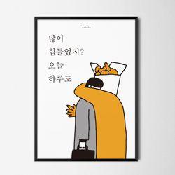 유니크 인테리어 디자인 포스터 M 토닥토닥 치킨 A3(중형)