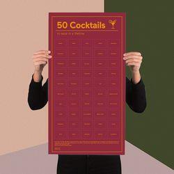 [도이] 살면서 한번은 마셔볼만한 칵테일 50 포스터