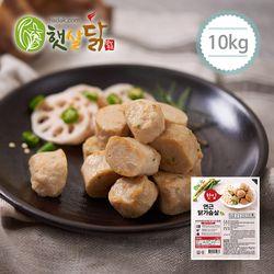 한입 연근닭가슴살 10kg(100gX100팩)