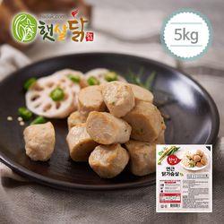 한입 연근닭가슴살 5kg(100gX50팩)