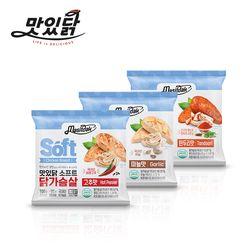 [1+1] 닭가슴살 소프트 100g