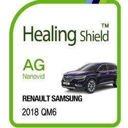 르노 삼성 2018 QM6 8.7형 네비게이션 저반사필름 1매