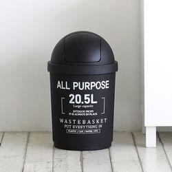 추가상품) 카페 휴지통 20.5L