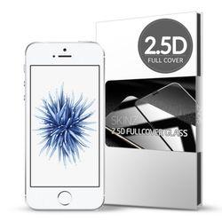 스킨즈 아이폰SE 2.5D 풀커버 강화유리필름 (1장)
