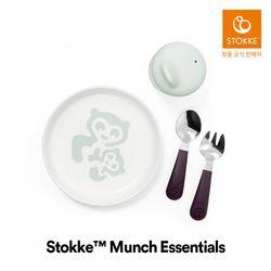 스토케 먼치 에센셜 (컵 플레이트 스푼 포크)