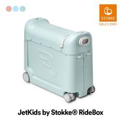 스토케 젯키즈 라이드박스 (색상선택)
