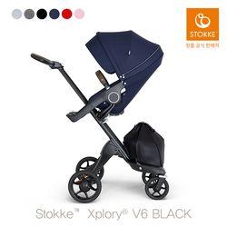 스토케 익스플로리6 블랙프레임(브라운핸들) - 베이직 컬렉션