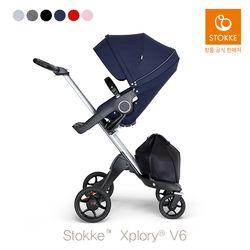 스토케 익스플로리6 실버프레임(블랙핸들) - 베이직 컬렉션