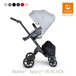 스토케 익스플로리6 블랙프레임(블랙핸들) - 베이직 컬렉션