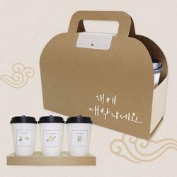 새해 선물 신년 메세지 모던 차세트 크라프트 새해대박