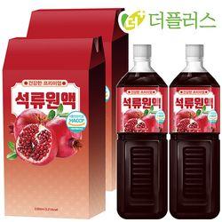 프리미엄 석류원액 선물세트 2세트 1L 4개입 석류