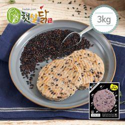 흑미닭가슴살 3kg(100gX30팩)