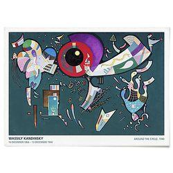 중형 패브릭 포스터 추상화 명화 그림 선물 액자 칸딘스키 8