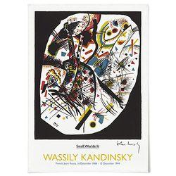중형 패브릭 포스터 추상화 명화 그림 선물 액자 칸딘스키 11