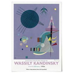 중형 패브릭 포스터 모던 명화 그림 인테리어 액자 칸딘스키 15