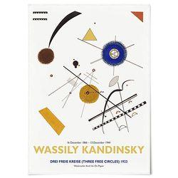 중형 패브릭 포스터 추상화 그림 인테리어 액자 칸딘스키 18