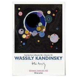 중형 패브릭 포스터 추상화 그림 인테리어 천 액자 칸딘스키 22