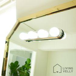 리빙블리 LED 화장대 셀럽라이트조명 (건전지미포함)