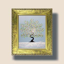 돈들어오는그림 복들어오는그림 행복한나무그림(파랑)