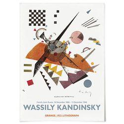 중형 패브릭 포스터 추상화 명화 아트 그림 액자 칸딘스키 25