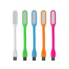 오소니 - OSONI MINI LED USB 라이트 램프