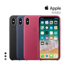 [Apple] 애플 정품 아이폰X 레더 케이스